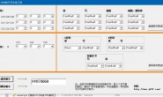 M1+卡控制字节生成工具.exe