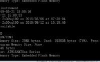 在Windows下编译proxmark3最新固件
