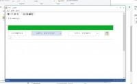 PN532工具V2.0_crack