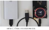 PM3离线嗅探说明