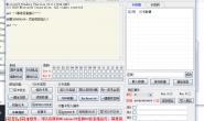 proxmark3 5.0 免费版软件