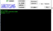 PN532工具合集